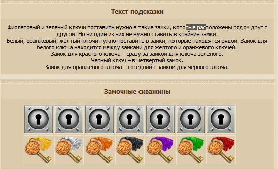 СРОЧНО ПРОДАЮ дубликатор домофонных ключей TMD-5_RF на сегодняшний день самая лучшая модель в России...